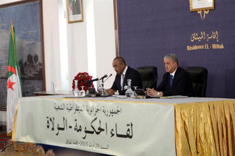 Ministere de l interieur dz 28 images organisation r for Algerie ministere interieur