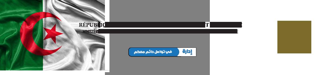Carte Identite Algerienne Validite.La Carte Nationale D Identite